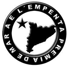 AE Empenta logo